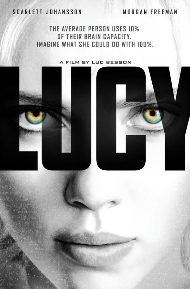 Lusi (Lucy) 2014